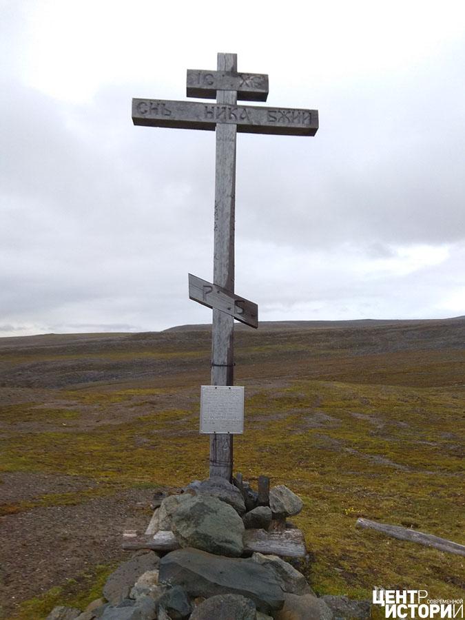 На могиле экипажа установлен крест, напоминающий о подвиге и самопожертвовании арктических первопроходцев