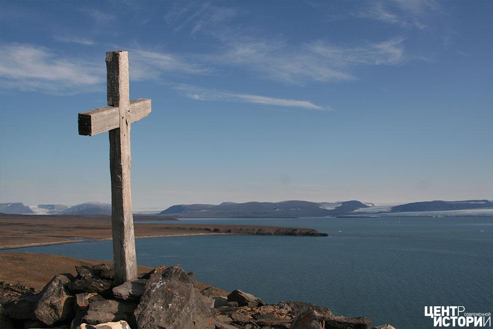 Найдены два ранее неизвестных науке креста экспедиции Георгия Седова. Фото: Сергей Катков