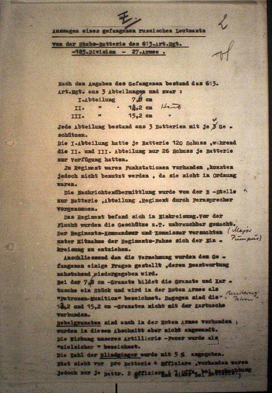 Пример архивного документа по военнопленным